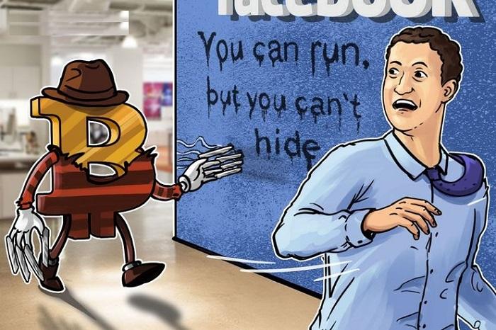 Facebook 在支付领域从没成功过,你对小扎发币还有信心吗?