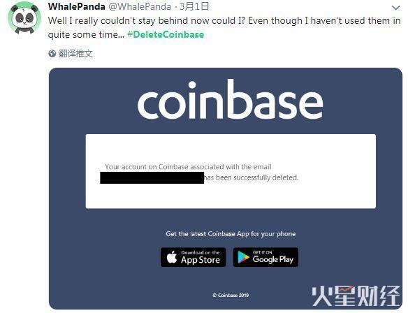 从「#卸载Coinbase运动」看加密货币世界的红线
