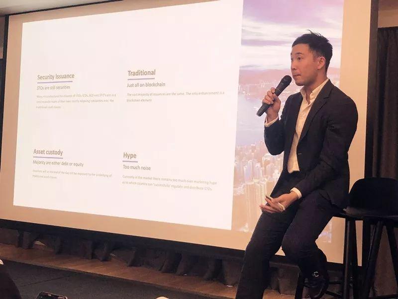IDCM董事合伙人Andrew Wong:STO在亚洲仍旧大有可为