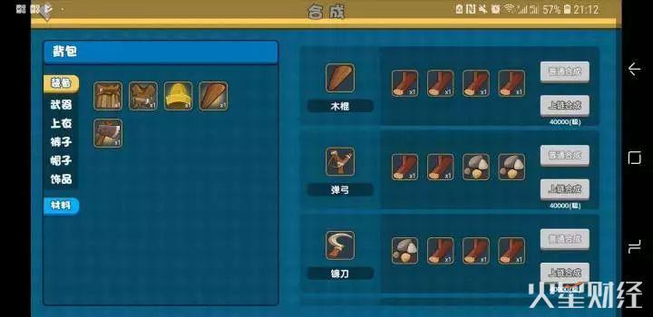 瑞波入局区块链游戏,BCH 开始发力DAPP