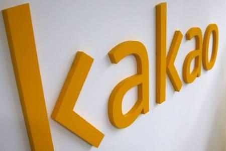韩国版微信Kakao旗下子公司宣布推出区块链服务平台,帮助企业级用户开展相关业务