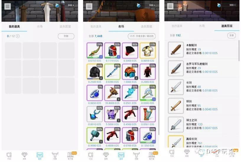 """无黄无赌,""""EOS骑士""""为何能成综合实力第一的区块链游戏"""