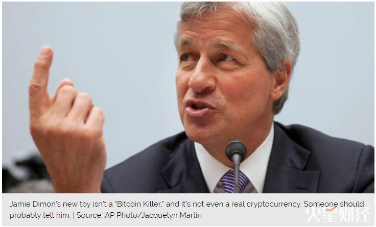 IBM将与美国两大银行合作发币,瑞波凉凉了吗?