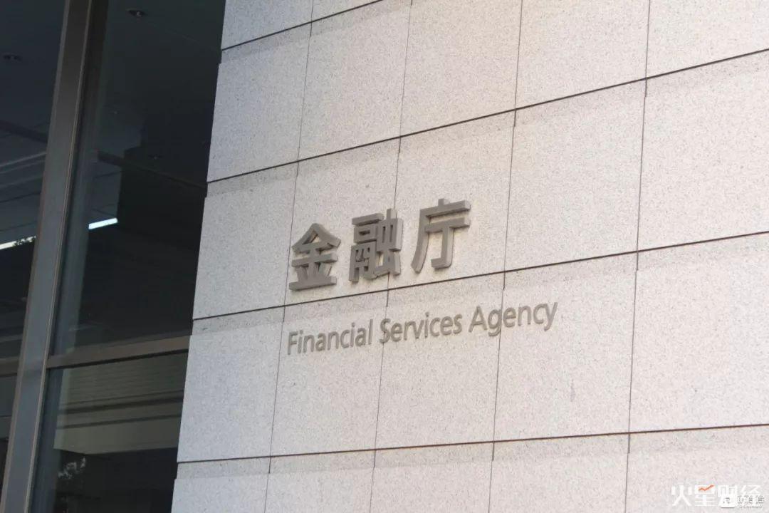 """日本金融厅拟推数币交易所""""强制退出""""新规,传统交易所参战"""