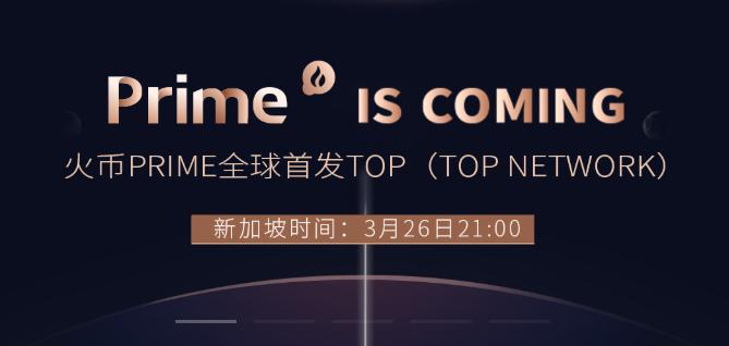 TOP Network一夜爆红,你想了解的10大信息全在这