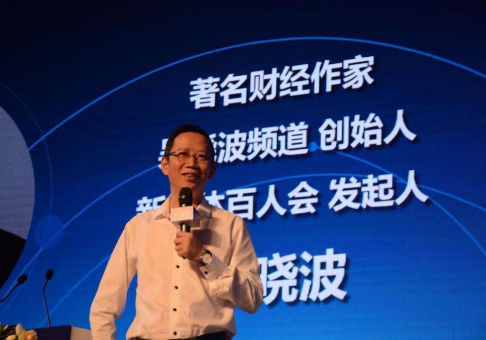 吴晓波:区块链将是下一代信息革命的引爆区