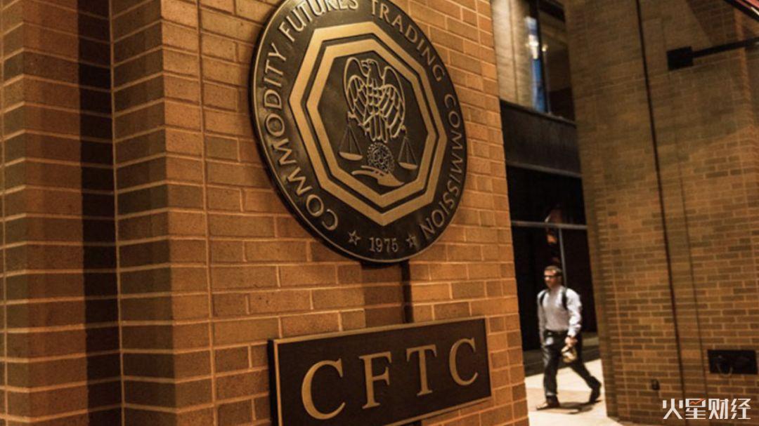 美国CFTC委员:正在努力处理Bakkt的提案