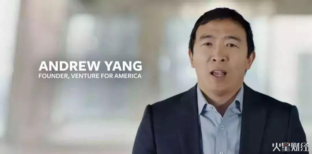这位竞选美国总统的华裔爱上了比特币,要参加美国2020年总统大选