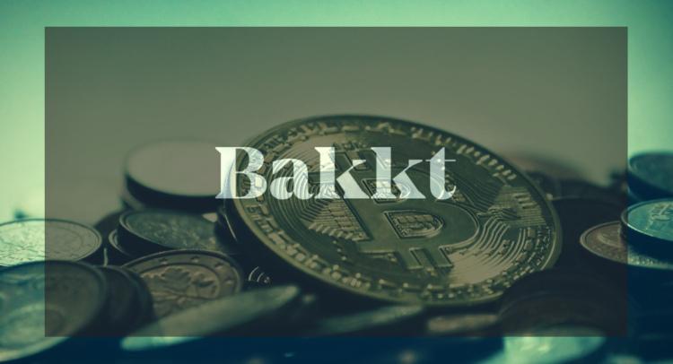 Bakkt未上市就估值7.4亿美元,是什么给了它如此魅力?