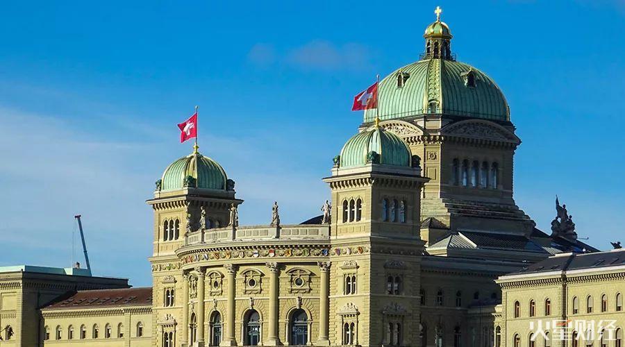 瑞士采取措施使传统监管法规适用于加密货币