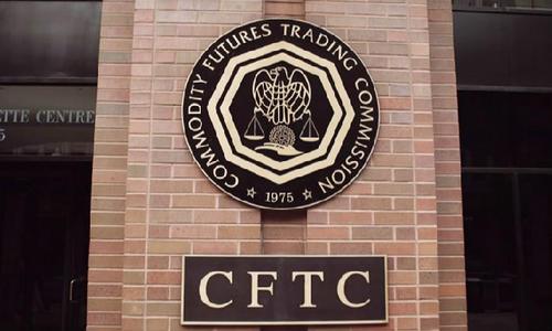CFTC:正积极处理Bakkt比特币期货上市申请