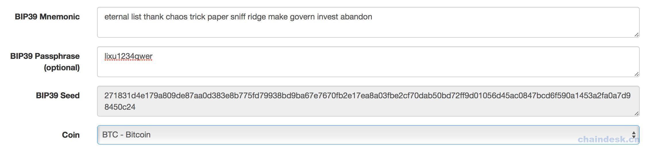 愿码(ChainDesk.CN):以太坊钱包开发 三-钱包地址生成过程