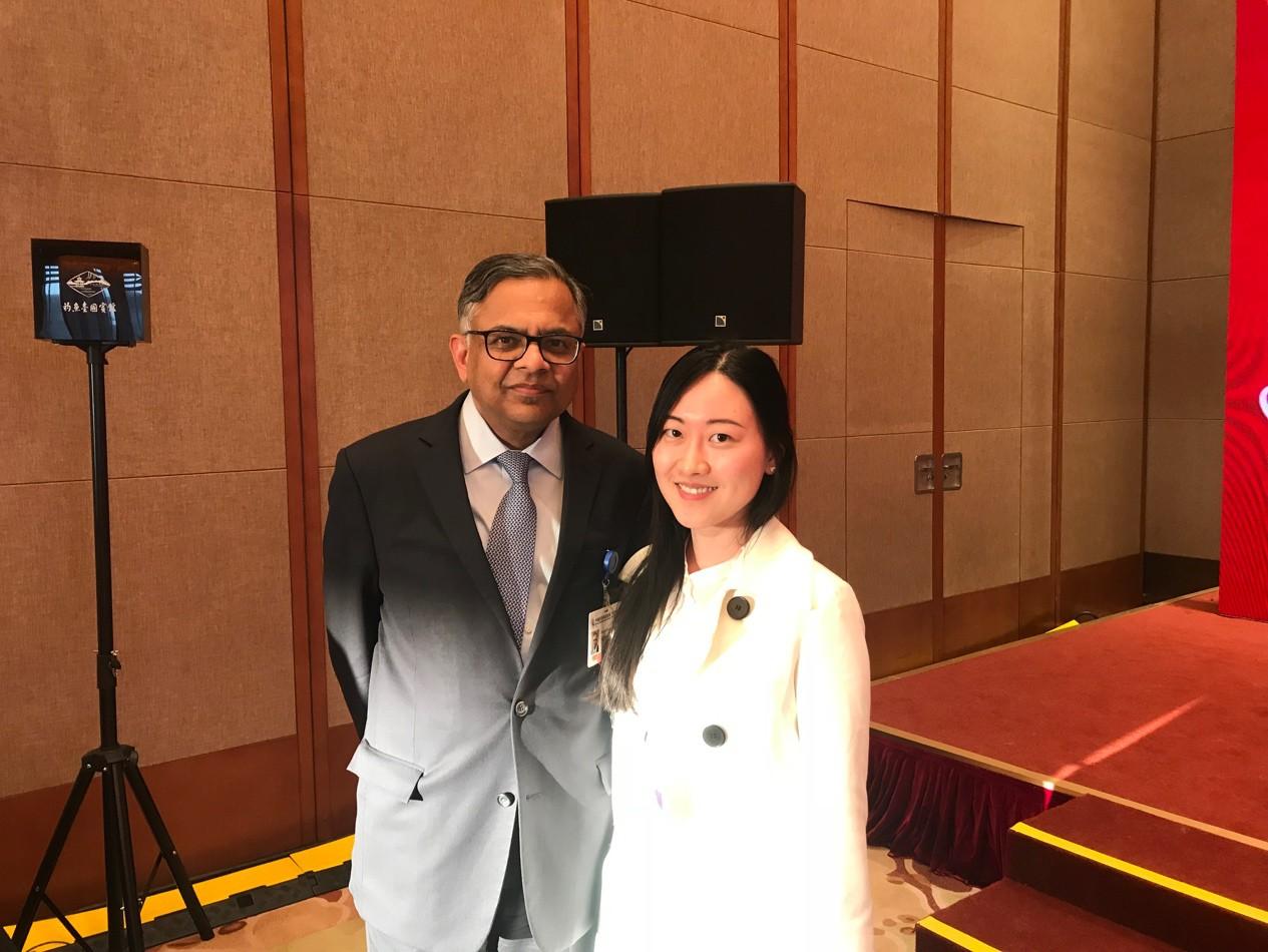 维基链WICC连续两年受邀参加中国发展高层论坛