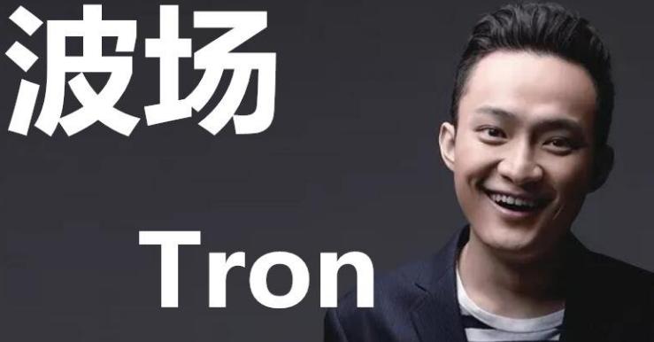 """网上爆出波场官方""""跑路"""",怎么看今天孙宇晨的反应?"""