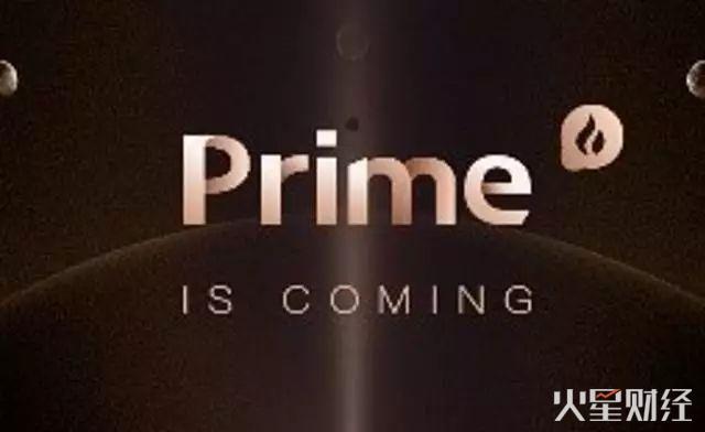 火币翁晓奇: IEO是一个跑得快的游戏,Prime本质是双11