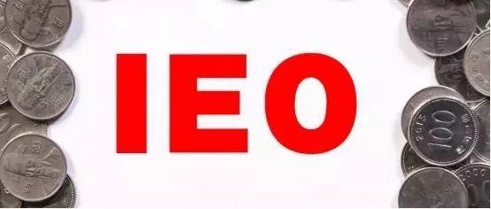 操盘高手犀利揭露IEO本质、交易所心机、食物链构成