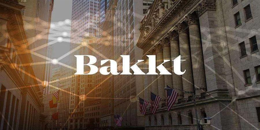 若大部分认为Bakkt将带来下一轮牛市,利好将变成利空