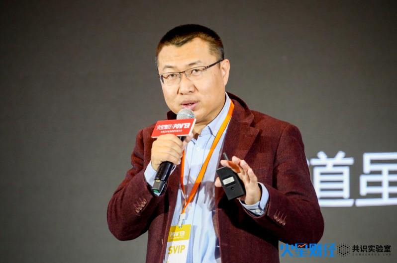 人民创投总经理赵亚辉:区块链+行业成功落地的5个共性