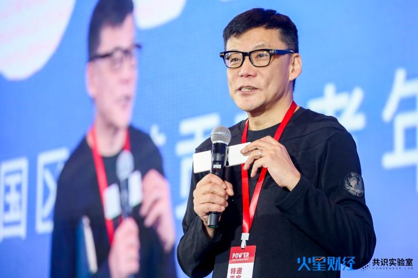 当当网创始人、李国庆书友会CEO李国庆:区块链的金融属性对内容产业非常有价值