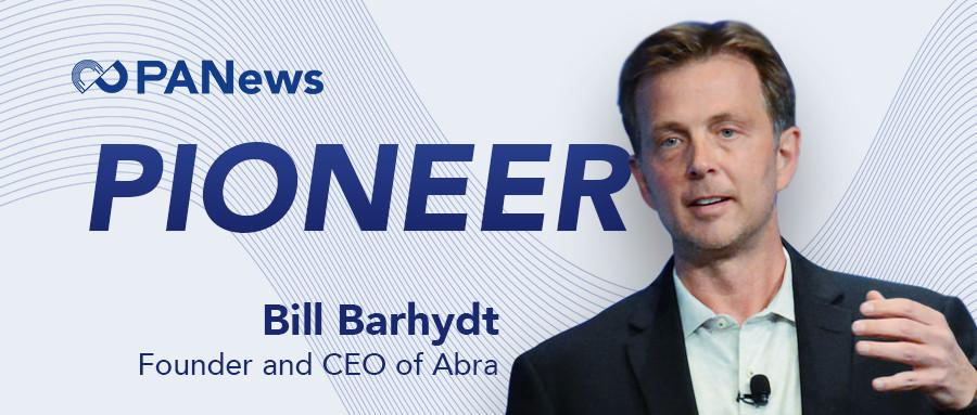 比特币传教士Bill Barhydt:大部分传统企业止于兴趣,保持观望