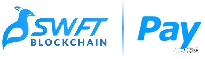 """SWFT Pay叶飞:立足支付生态  做币圈的""""支付宝"""""""