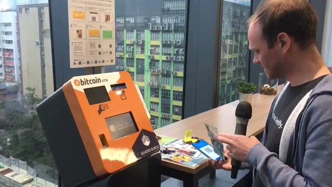 开发者通过闪电网络完成全球首笔比特币ATM交易