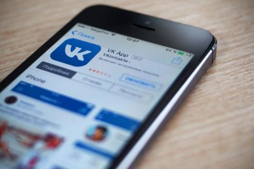 又一社交巨头想要发币!俄罗斯VKontakte正考虑开发自己的加密数字货币