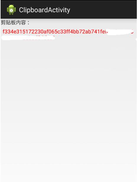 复制私钥反被盗?地址转账反丢币?区块链C端数据安全如何保障?