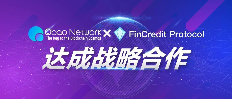 QBAO NETWORK和FINCREDITPROTOCOL达成战略合作