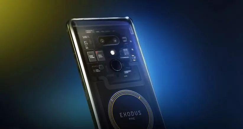 他曾主导世界上第一台安卓智能机,如今能否靠区块链手机找回昔日的光荣?