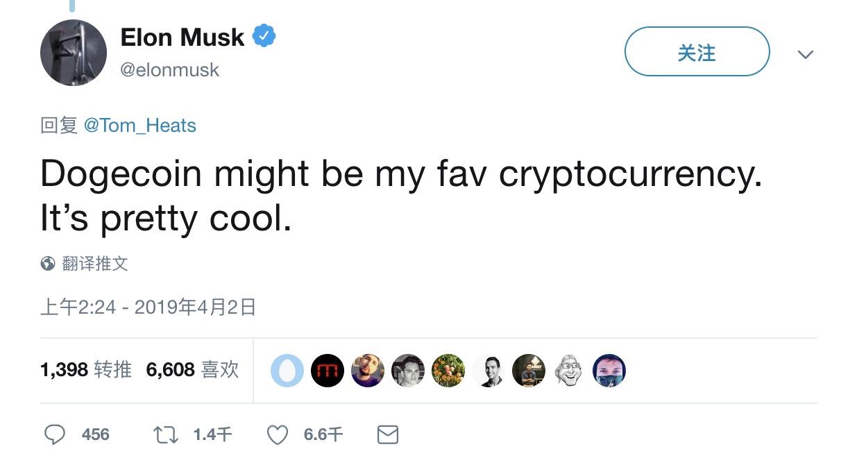 埃隆·马斯克称自己为狗狗币前CEO,真站台还是开愚人节玩笑?