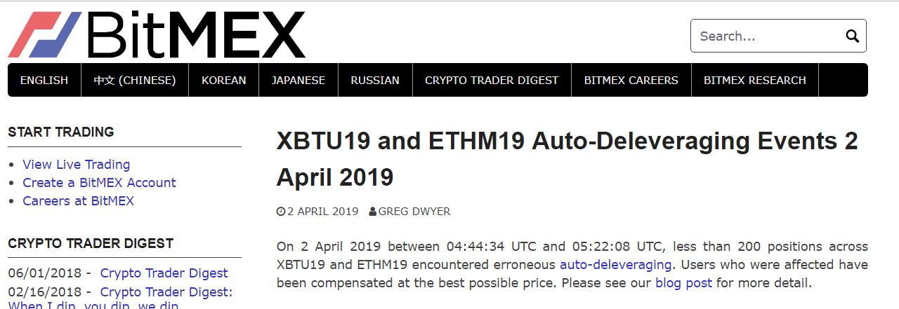 BitMEX官方回应5亿美元爆仓案:没那么夸张,不是我在拉盘