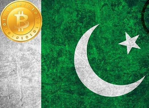 巴基斯坦央行预计2025年前发行自有数字货币