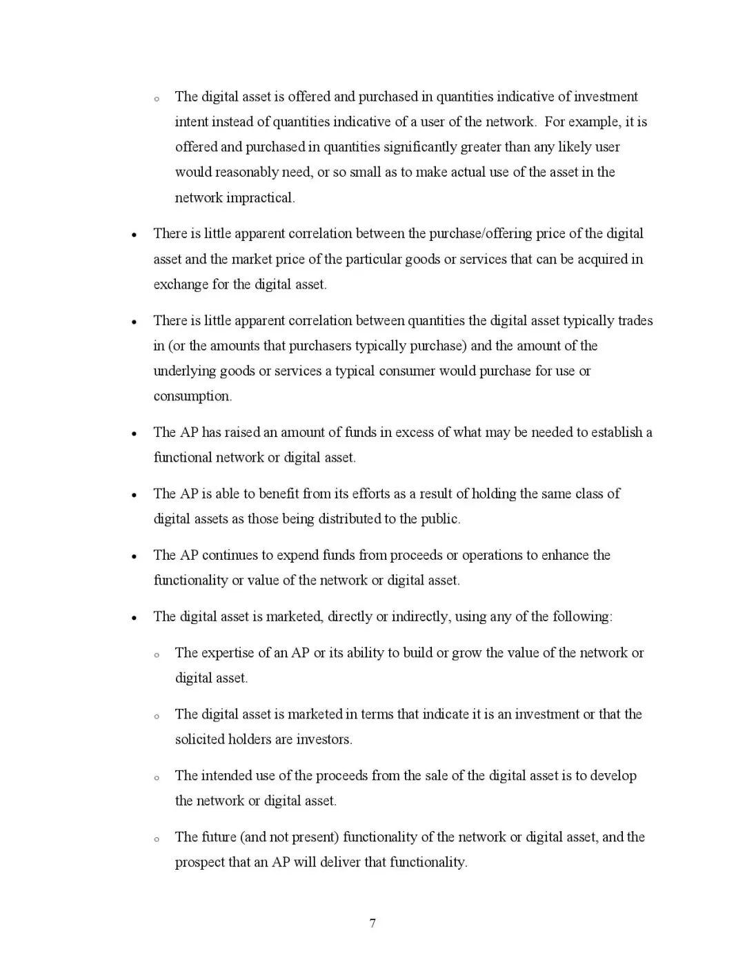 重磅!SEC发布首份ICO监管指引(附13页PDF原文)