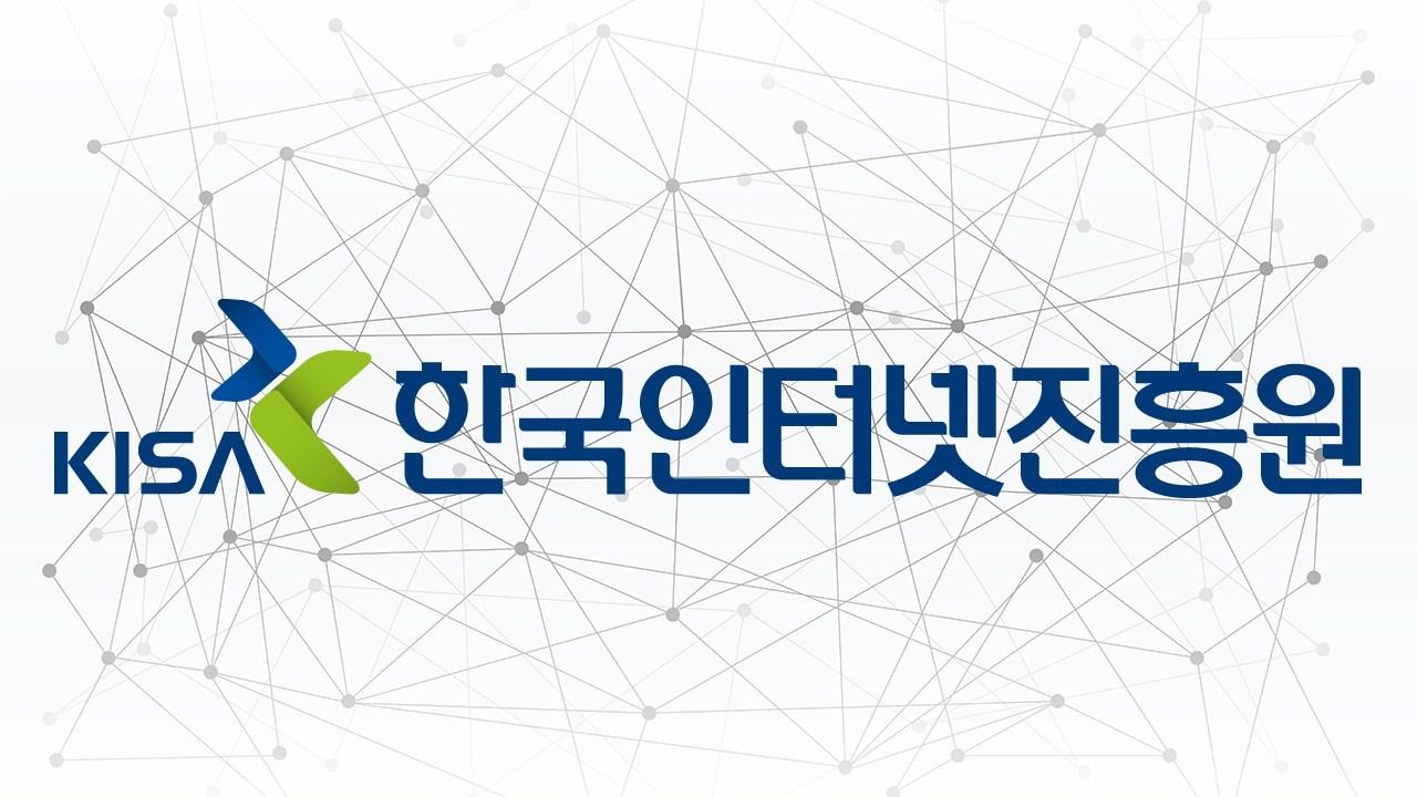 详解韩国官方选定的12个区块链示范项目