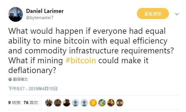 """BM要发布新的""""黑科技""""?改变比特币挖矿模式,矿工算力优势可能将不复存在"""