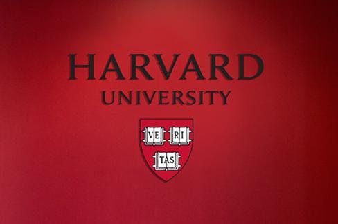 手握390亿美元的哈佛大学捐赠基金1150万美元参与Blockstack代币销售