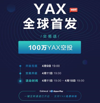 YAX上线币赢网Coinw,开盘暴涨5倍
