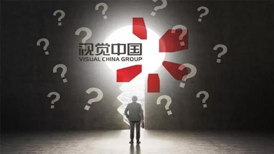 吐槽视觉中国不能解决根本问题,图片确权才是当务之急