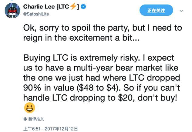 李启威,加密领域最会营销的程序员