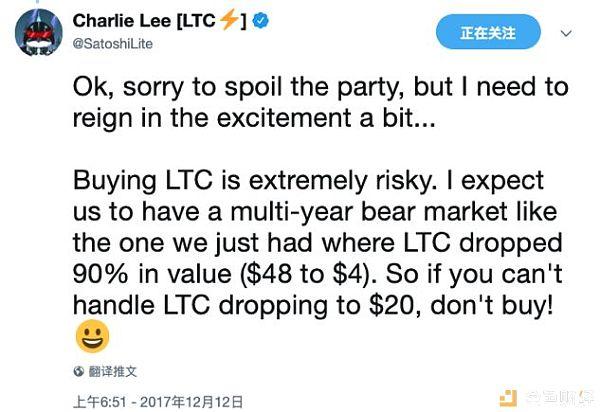 莱特币李启威:加密领域最会营销的程序员