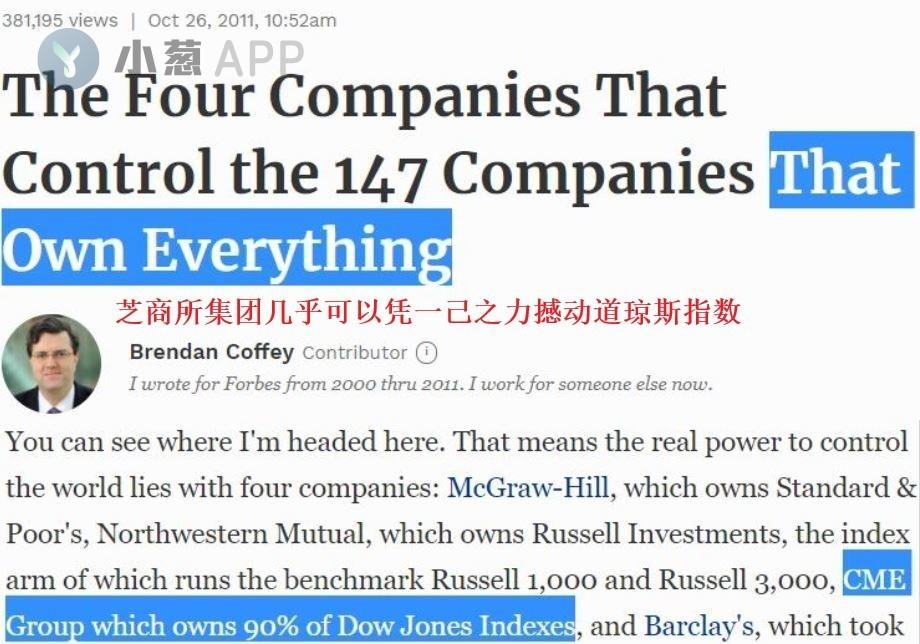 用事实讲故事:华尔街驯服比特币纪事本末