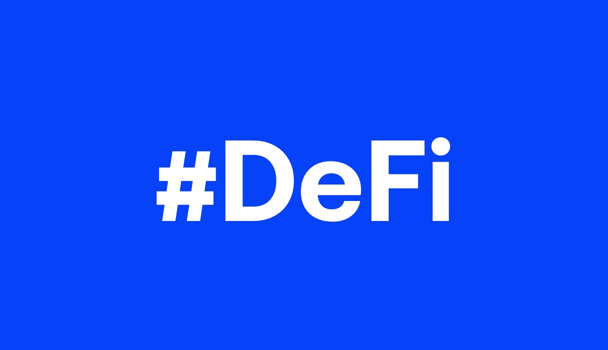 最近热议的DeFi(去中心化金融)究竟是什么?