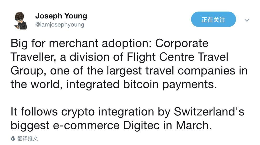 每日Twitter精选:英国最大旅游公司接受比特币支付;SBI将下架BCH