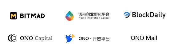 ONO徐可首次公开ONO生态体系六大布局