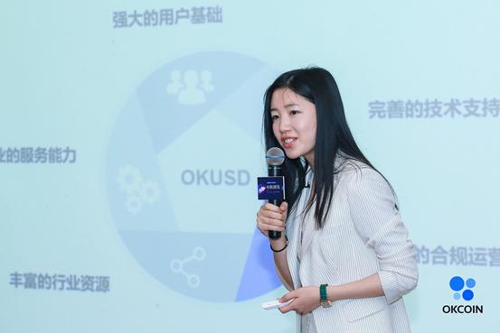 OK战略副总裁徐坤:安全合规的OKUSD将为OK大生态引入增量