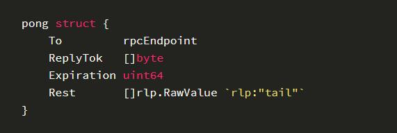 冲突的公链——来自P2P协议的异形攻击漏洞