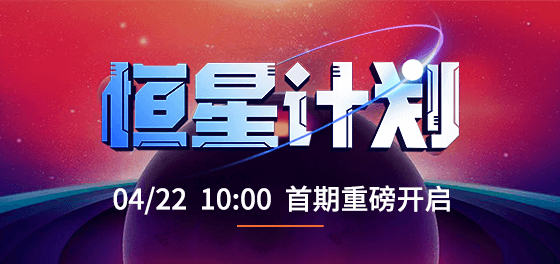Bibox公布Orbit项目认购规则,首期项目将于4月22日开放
