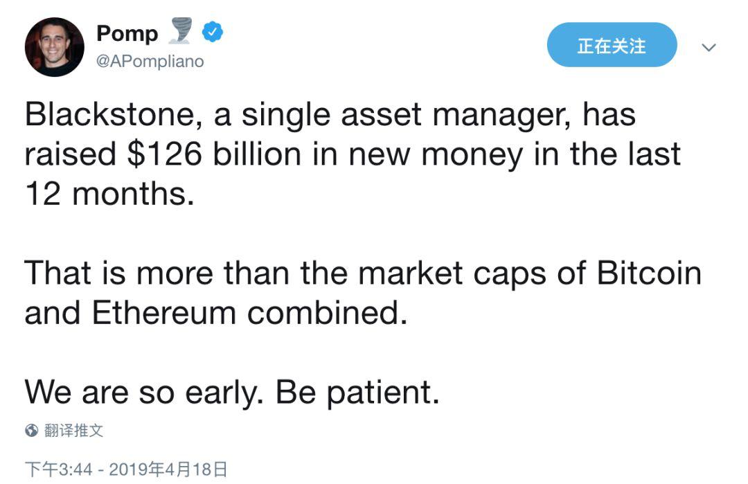 Twitter精选:美国总统候选人提议加密监管;币安链主网上线引发上币效应